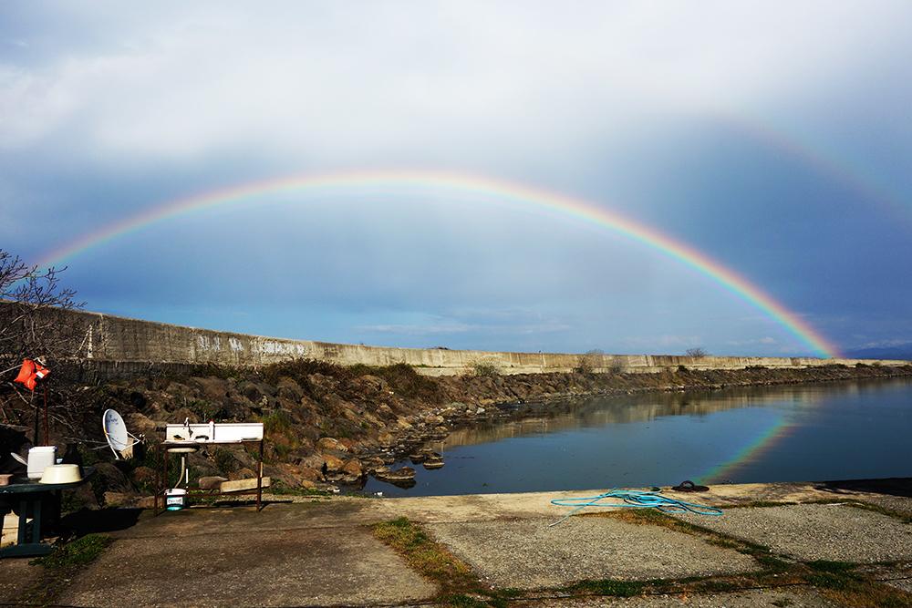 trabzon rainbow trebisonda