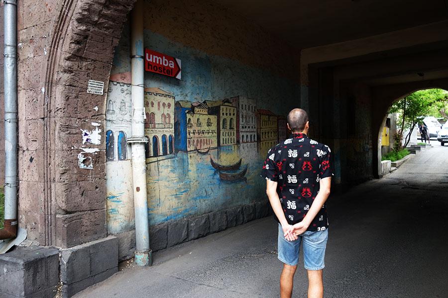 erevan-mural-tunel