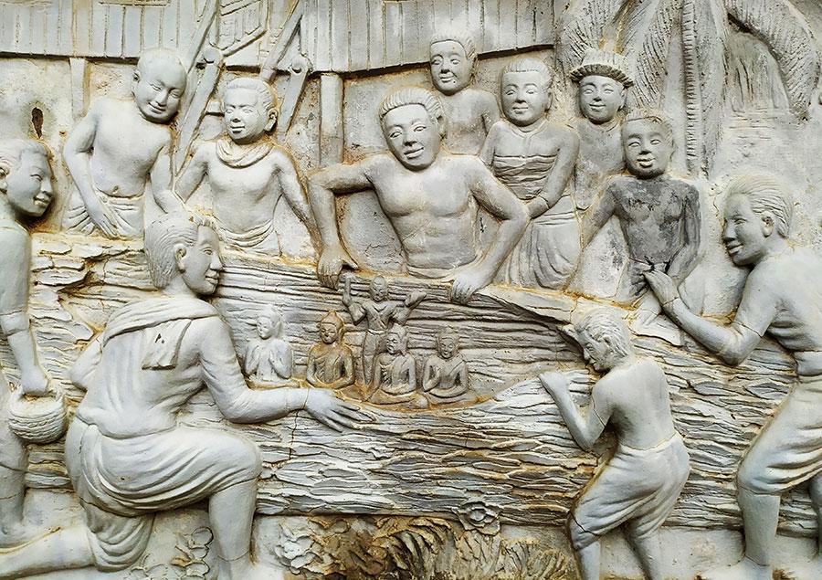 mural-nom pen-mar-de-leche