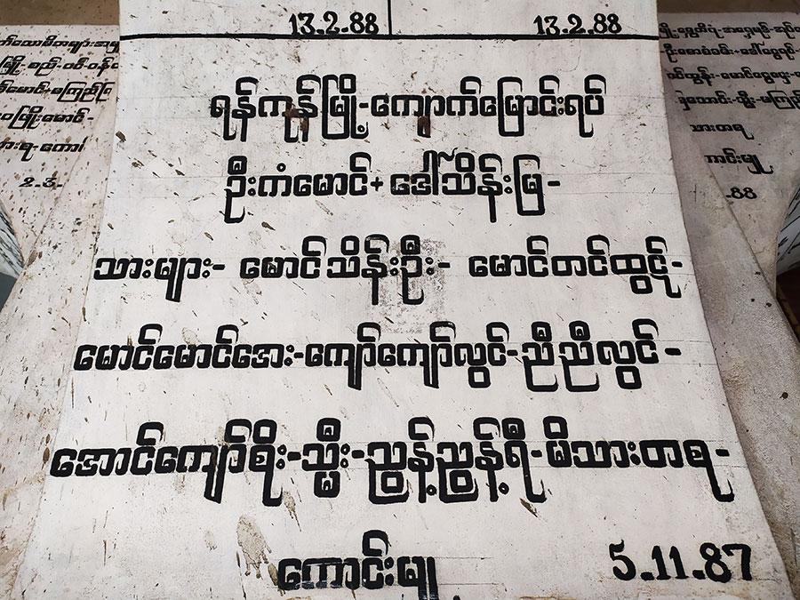escritura-birmana