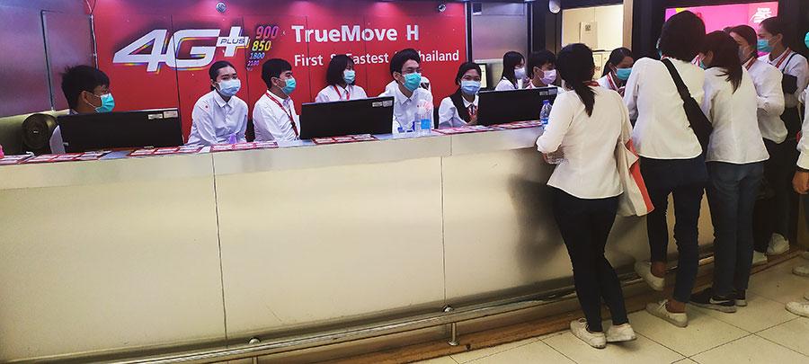 mascaras-coronavirus-aeropuerto