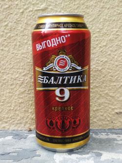 baltika-cerveza-rusa