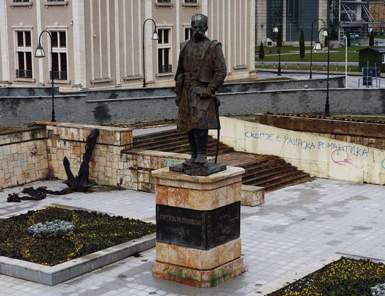 skopje-monument-man