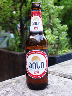 snln-cerveza-georgia