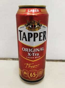 tapper-cerveza-tailandia